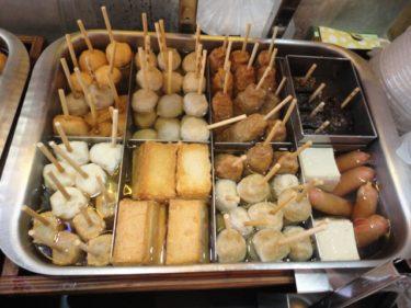 第3,595号【箱なしレトルトパッケージが主流に!? 〜「丼ご飯」がよく売れる?〜】