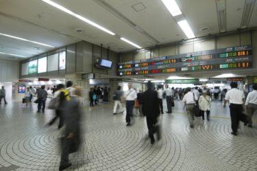 第3,580号【スロー・タイムテーブル(時刻表) 〜東京の通勤ラッシュは凄まじい…〜】