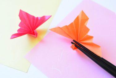 No.50/100【第3,664号】《  彩りは箸置きから 〜 彩りと清潔感と日本の文化と 〜》