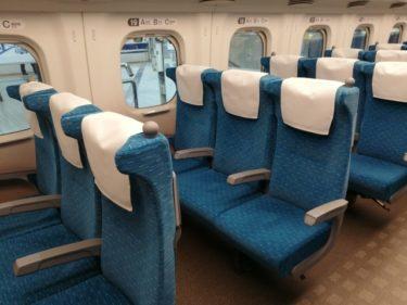 第3422号「通称『幹泊(かんぱく)』」みんなで新幹線に泊まろう!