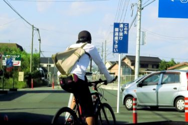 "No.40/100【第3,654号】《 代車でGO! 〜 ""ツーキニスト""の心強い味方 〜》"