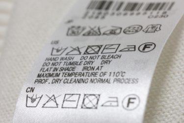 第3347号「コスパがわかるタグ」多少高くても長く使えたら割安でいい商品