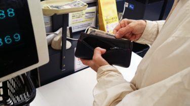 No.68/100【第3,682号】 《チョコっとバック10円 〜タダが有料になったと思うから腹が立つ!? 〜》