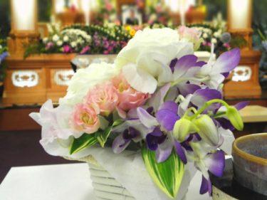 第3450号「メモリアルMV」家族葬をされたご家族のために