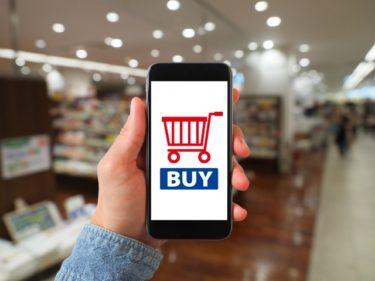 第2157号「売り場分析アプリ」立ち止まったのに、買わなかった商品は?