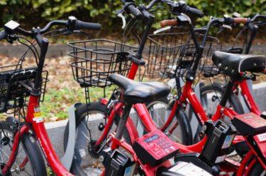 第3491号「AIが提案する料金プラン 」シェア自転車サービスの悩みを解決!?