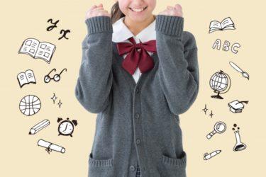 第3440号「視野を広げるファッション講座」ファッションに興味を持ち始める中学生に!