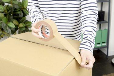 第3328号「買い物箱はリサイクル用」持ち帰ったら、不用品を入れて♪