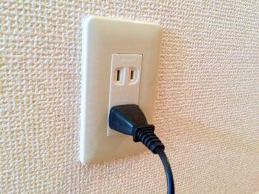 第3,600号【電気の使用明細 〜詳細が分かると節電しやすくなる〜】
