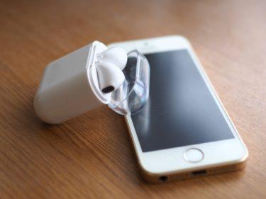 第3466号「カット&ビュー」耳栓型イヤフォンが実現するサービス