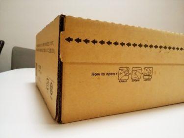 第3221号「NoBox受取」持ち帰る時、意外に困る・・・