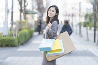 No.60/100【第3,674号】《  セレブ・ショッピング 〜 入場料払ってお買い物 〜》