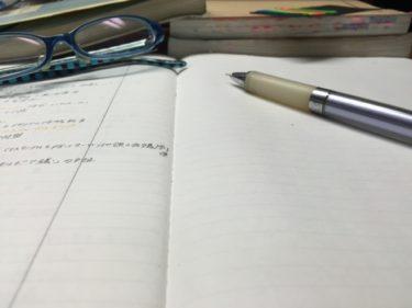 第3300号「出版塾 」印税で塾費を回収する!
