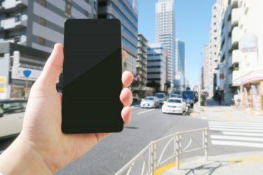 第3354号「緊急車両GPS」すばやく急行できる通行マナーを作る