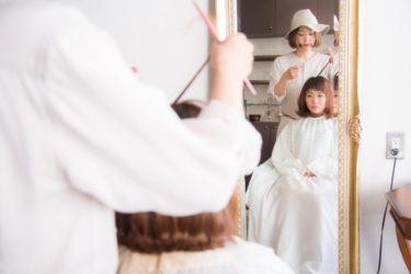 第3390号「ロングタイム・カッティング」本当になりたい髪型にしてくれる美容室